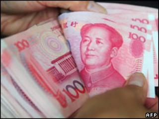 Why China's currency has two names