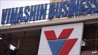 Vinashin's logo at its headquarters in Hanoi on 19 July 2010