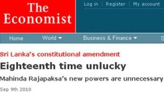 The edition of the Economist banned by the authorities