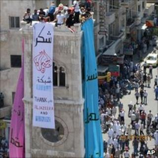 Image said to be of protests in Hama. 15 July 2011. AP/Shaam News Network