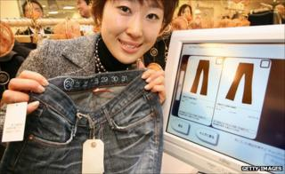 Jeans with a RFID tag