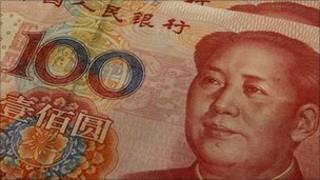 A 100 yuan note
