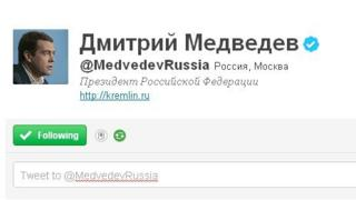 Russian President Dmitry Medvedev's official Twitter account after the deletion of the offending retweet, 7 December