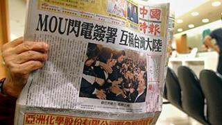 Newspaper reader in Taiwan