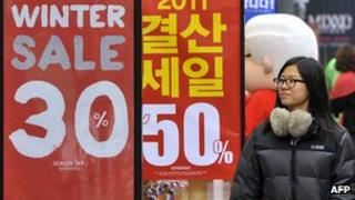 Consumer in Seoul's shopping district