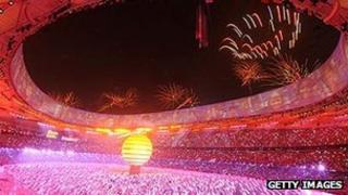 Beijing 2008 opening ceremony