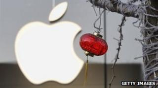 Apple logo with Chinese New Year lantern