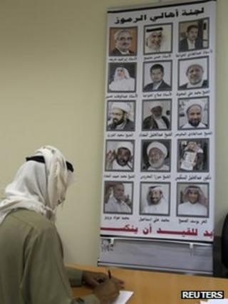 A poster of the jailed activists on a hunger strike in Bahrain (31 January 2012)