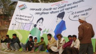 Watching a cricket match on voter awareness in Pokhraya village, Ramabai Nagar district, Uttar Pradesh