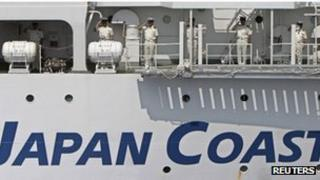 File photo Japanese coast guard