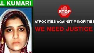 Rinkle Kumari leaflet released in Karachi