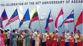 Association of Southeast Asian Nations (Asean) summit in Phnom Penh