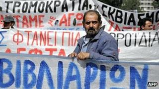 Anti-austerity protest by Greek construction workers in Athens, 4 Apr 12