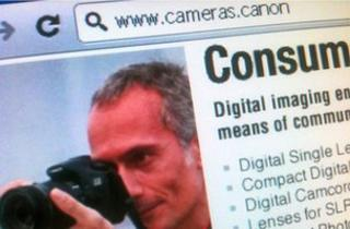 Web address ending in .canon