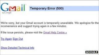Gmail error message screenshot