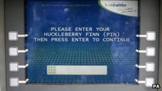 Enter your Pin screen