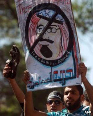 Protest outside the Saud embassy in Cairo (file photo)