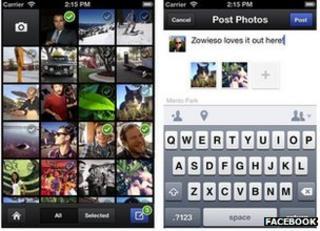 Camera app screenshot