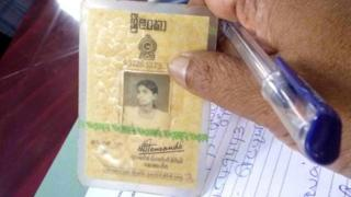 Sri Lankan National Identity Card