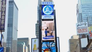 A new electronic billboard leased by Xinhua (2nd from top), the news agency operated by the Chinese government, makes its debut August 1, 2011 in New York's Times Square.