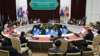 Ministerial meeting on the sidelines of the Asean regional conference