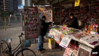 File photo: Newspaper stand in Beijing