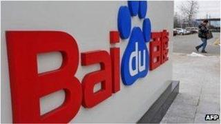 Baidu's logo