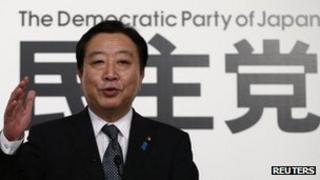 Japan Prime Minister Yoshihiko Noda 21 September 2012