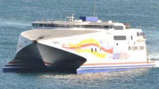 Condor Vitesse ferry