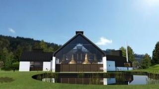 An artist's impression of the new distillery planned for Speyside