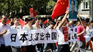 Protest in Beijing