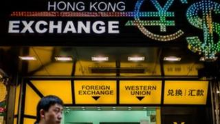 Hong Kong exchange