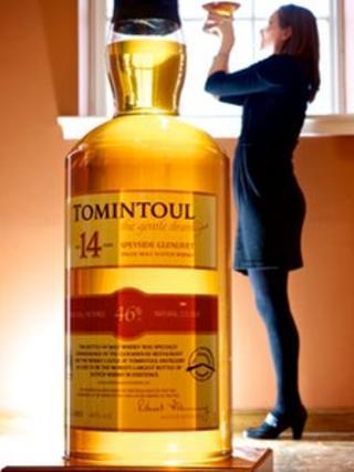 The world's largest bottle of single malt Scotch whisky
