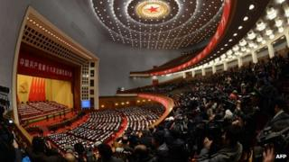 The closing ceremony at the Great Hall of the People