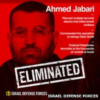 Israel Defense Forces 'eliminated' poster