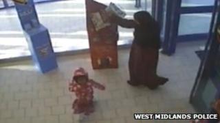 CCTV footage of Mariam Alam