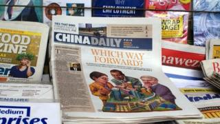 Copy of China Daily's Africa weekly