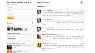 "A feed from Twitter of users using the hashtag ""Ana Lama"" (""I am Lama"")"
