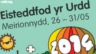 Logo Eisteddfod yr Urdd 2014