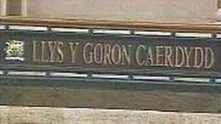 Llys y Goron Caerdydd