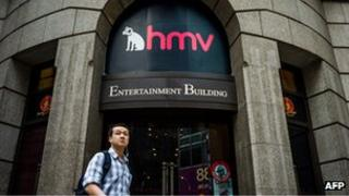 HMV shop in Hong Kong