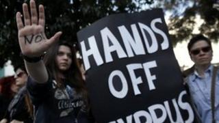Anti-bailout rally in Nicosia