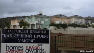 A billboard selling Russian homes in Limassol