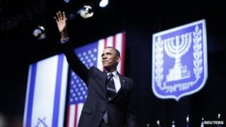 U.S. President Barack Obama acknowledges the audience after delivering a speech on policy at the Jerusalem Convention Center,