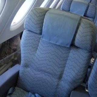 Aeroplane seat