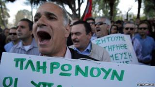 Bank staff protesting in Nicosia on Thursday
