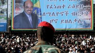 Meles Zenawi's funeral
