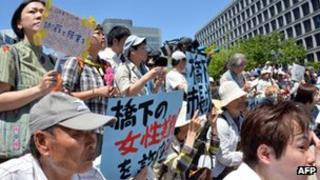 Supporters of Korean comfort women hold a rally in front of the city hall in Osaka, Japan on 24 May 2013