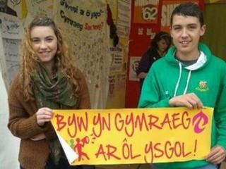 Protest Cymdeithas yr Iaith
