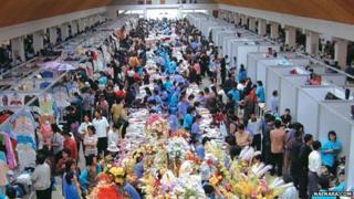 Tongil Market
